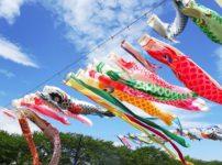 杖立温泉鯉のぼり祭り2019