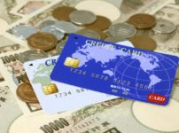 消費税10%増税後はクレジットカードや電子マネーなどキャッシュレスで!